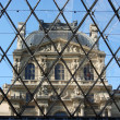 Inside Louvre pyramid — Foto Stock