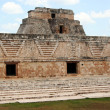 Mayconstructions, Uxmal, Mexico — Stock Photo #9016926