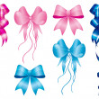 Royalty-Free Stock Vector Image: Staple birth to new baby born set of ribbons