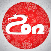 Happy New 2012. The dragon year — Stock Vector