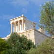 Classic greek temple in Acropolis - Stock Photo