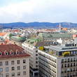 Panorama of Vienna — Stock Photo #8231903