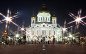 The Cathedral of Christ the Savior in Moscow. Bridge view. — Stockfoto