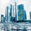 Winter cityscape with group of buildings - Stock fotografie