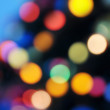 Stock Photo: Abstract background of unfocused opened aperture