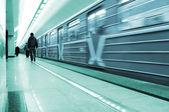 Muoversi fuori dalla stazione di treno — Foto Stock