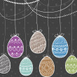 happy easter-card — Stockvektor #8865633