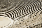 Ancient theatre — Stock Photo