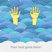 Сurled abstract waves and human hands — Stockvector