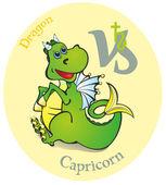 """Flying Dragon zodiac Capricorn"" — Stock Vector"
