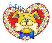 Love dog — Stock Vector