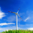 Wind electric generator - Stock Photo