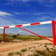 Gate barrier — Stock Photo