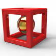 Stock Photo: Red cube