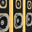 Acoustic system - Stock Photo