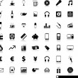 Big icon set — Stock Vector #10463632