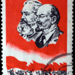 Постер, плакат: Karl Marx and Vladimir Lenin