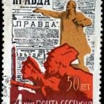 "The Communist ""Pravda"" newspaper — Stock Photo"