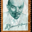 Vladimir Lenin - Stock Photo