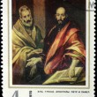 """Saints Peter and Paul"" by El Greco — Stock Photo #10466953"