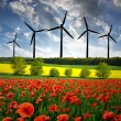 With wind turbine — Stock Photo