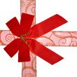 Red gift ribbon — Stock Photo