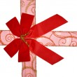Red gift ribbon - Stock Photo