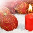Christmas decoration — Stock Photo #7974502