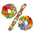 Percent sign from flowers - Stock Photo