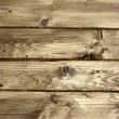 Wood Background - Lizenzfreies Foto