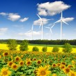 Stock Photo: Wind turbine