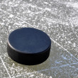 Stock Photo: Hockey puck
