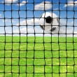 Flying soccer ball — Stock Photo #9194875