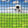 Flying soccer ball — Stock Photo