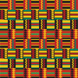 Seamless African Pattern — Stock Vector