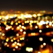 Royalty-Free Stock Photo: Night city