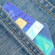 Stockfoto: Jeans pocket