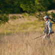 Hunter in countryside — Foto de Stock