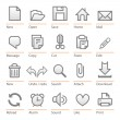 Stock Vector: Universal software icon set. Big size