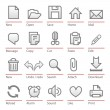 Universal software icon set — Stock Vector #8369518