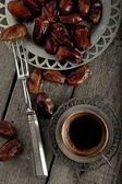Dried fruits with a coffee — Stock Photo