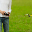 RC model hobby (focus on RC model) - Photo