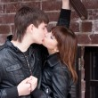Picture of kissing couple — Stock Photo #9110724