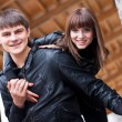 Picture of laughting couple (focus on man) — Stock Photo #9110729