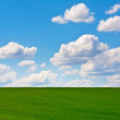 Perfect sky and sun — Stock Photo