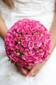 Bouquet of pink roses — Stockfoto