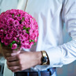 Flowers bouquet — Stock Photo