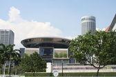 EDIFICIOS DE SINGAPURE — Stock Photo
