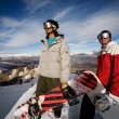 Snowboarders — Stock Photo #9316888