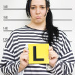 Learner Police Profile — Stock Photo